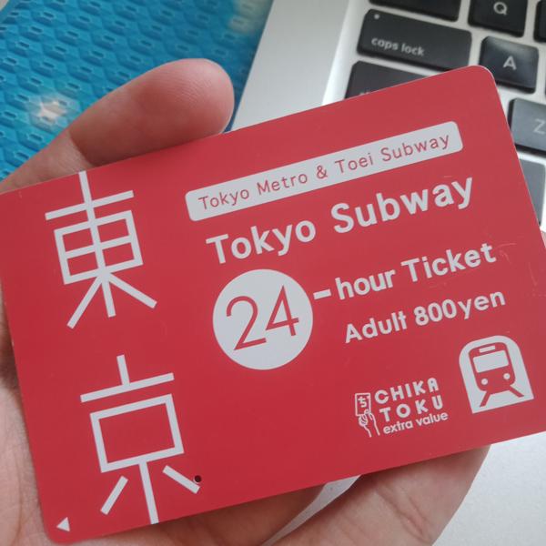 cara beli tiket subway tokyo 24 hr